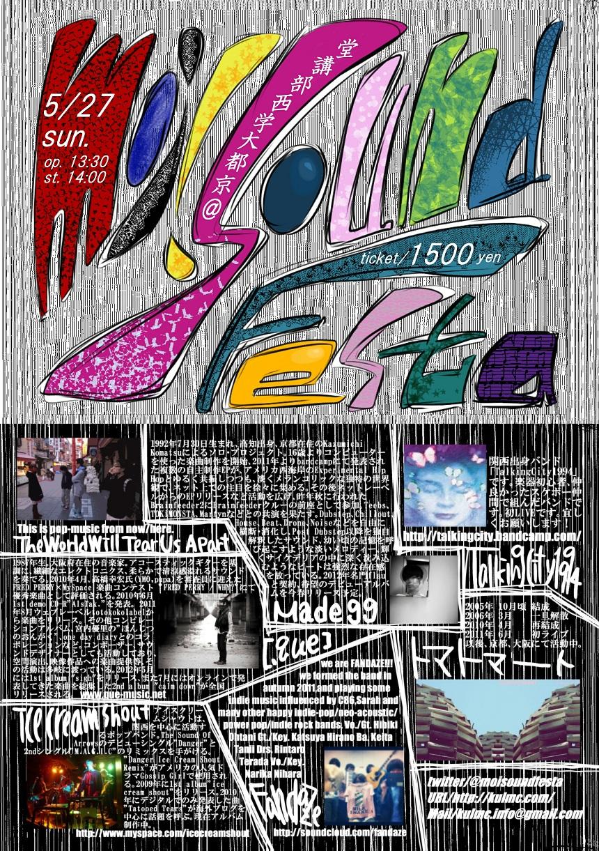Flyer2_2